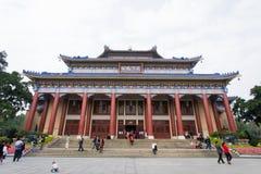 Sun Yat-sen Memorial Hall in Guangzhou Royalty Free Stock Image