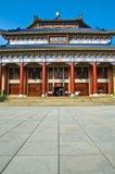 Sun Yat-sen Memorial Hall. Royalty Free Stock Photography