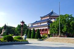 Sun Yat-sen Memorial Hall. Royalty Free Stock Photo