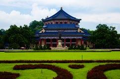 Sun Yat sen Memorial Hall Royalty Free Stock Image