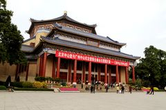 Sun Yat-sen Memorial Hall. Is a monument in Guangzhou overseas Chinese people and to commemorate the great revolutionary forerunner Mr. Sun Zhongshan to raise Royalty Free Stock Images