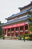 Sun Yat-sen Memorial Hall. Royalty Free Stock Images