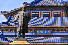 The Sun Yat-Sen Memorial Hall is an octagon-shaped building in Guangzhou, China Stock Photos