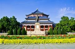 Sun Yat-Sen Memorial Stock Photos