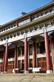 Sun yat-sen memorial hall. Stock Photography