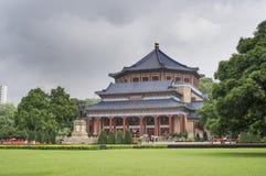 Sun yat-sen memorial hall Stock Images