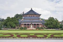 Sun yat-sen memorial hall Stock Photos