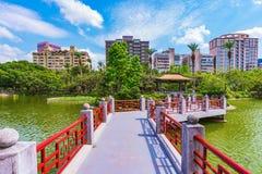 Sun Yat-Sen memorial hall park Stock Photo