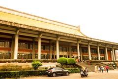 Sun Yat-Sen Memorial Hall in Taipei. Taiwan - Apr 15, 2017, Editorail use only; Sun Yat-Sen Memorial Hall in Taipei stock image