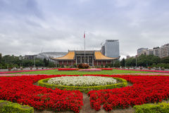 Sun Yat-sen Memorial Hall royalty free stock photo