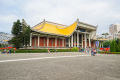 Sun Yat-sen Memorial Hall in Taipei, Taiwan Royalty Free Stock Image