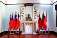 Sun Yat-sen Memorial House, Macao, Kina Fotografering för Bildbyråer