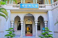 Sun Yat-sen Memorial House, Macao, Kina Arkivbild