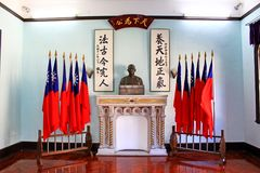 Sun Yat-sen Memorial House, Macau, China Imagem de Stock