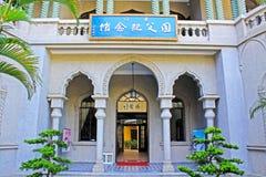 Sun Yat Sen Memorial House, Macau, China. Sun Yat Sen Memorial House is a museum located in São Lázaro, Macau, China where former family members and relatives Stock Photography