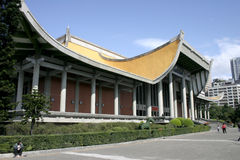 Sun Yat-Sen Memorial Side Angle. Sun Yat-Sen Mrmorial at a side angle in Taipei, Taiwan Stock Photo