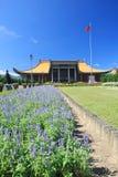 Sun Yat-Sen Memorial,Taipei royalty free stock images