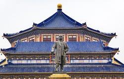 Sun Yat-sen minnes- Guangzhou stadsGuangdong landskap Kina Arkivfoto