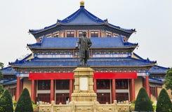 Sun Yat-sen minnes- Guangzhou stadsGuangdong landskap Kina Royaltyfri Fotografi