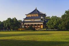 Sun Yat-sen minnes- Hallï ¼ ŒGuangzhou royaltyfria foton