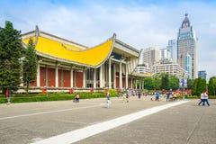 Sun Yat-sen nacional Memorial Hall em Taipei, Taiwan Imagem de Stock Royalty Free