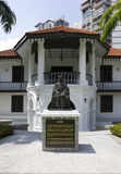 Sun Yat Sen Nanyang Memorial Hall, Singapore Royalty Free Stock Photos