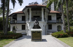Sun Yat-sen Nanyang Memorial Hall, Singapour Image libre de droits