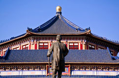 Sun Yat-sen pasillo conmemorativo Fotografía de archivo libre de regalías