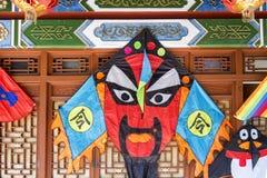 Sun Yat-sen-Quadrat Stockfoto