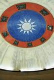 Sun Yat-sen's mausoleum stock photography