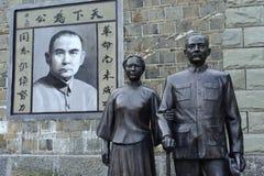 Sun Yat-sen statue. Stock Images
