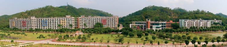 Sun Yat-sen University Stock Photo