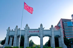 Sun Yat-sen University. Stock Photos