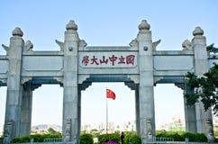 Sun Yat-sen University. Stock Photo