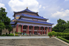 Sun yat-sen ( zhongshan ) memorial hall in guangzhou city, china Royalty Free Stock Photography