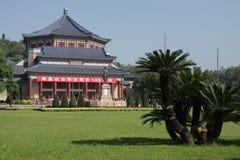 Sun- Yat-sendenkmal-Hügel Stockfotografie