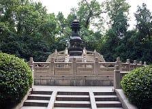 Sun- Yat-senMausoleum Lizenzfreies Stockfoto