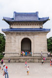 Sun Yatsen Mausoleum Royalty Free Stock Images