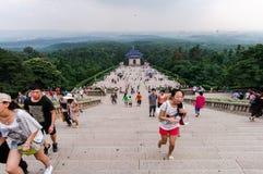Sun Yatsen Mausoleum Stock Photography