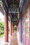 Sun Yatsen Memorial Hall gallery Royalty Free Stock Photos
