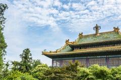 Sun Yatsen Memorial Hall Stock Images