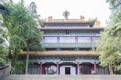 Sun Yatsen Memorial Hall Stock Photo