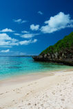 SUNAYAMA Beach, Okinawa Prefecture/Japan Royalty Free Stock Photos