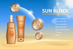 Sunblock广告模板,太阳保护化妆用品产品 Sunblock奶油和晒黑的油浪花瓶 3d向量 皇族释放例证