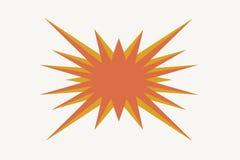 sunburst Imagem de Stock