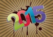 2015 sunburst Stock Photo
