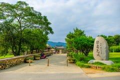Suncheon Sydkorea - 16 September 2018: Turistlopp på N royaltyfria bilder