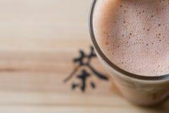 sund shake för choco royaltyfria foton