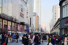 Sunday downtown. Huge crowds of people at the downtown of Tianjin China on sunday photoed on December 14th 2013 Stock Photos