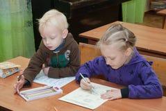 In the sunday school Stock Image